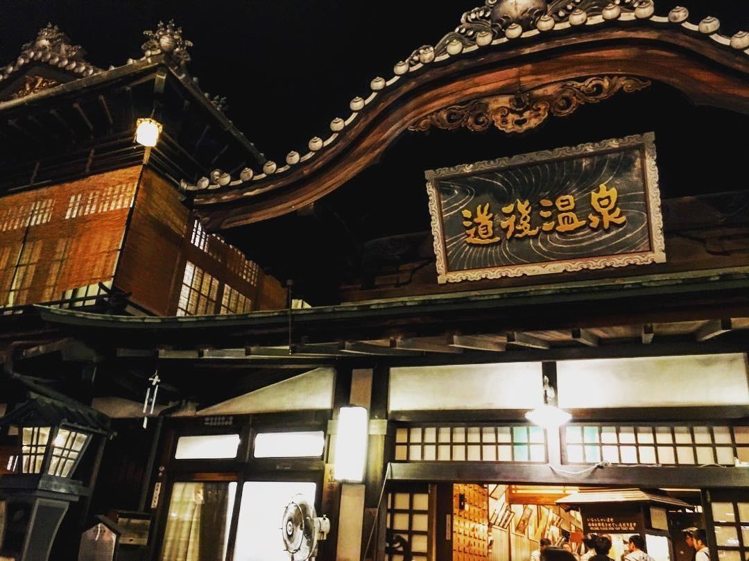愛媛県のおすすめ観光スポット15選!絶景&グルメの名所をまとめて紹介♪