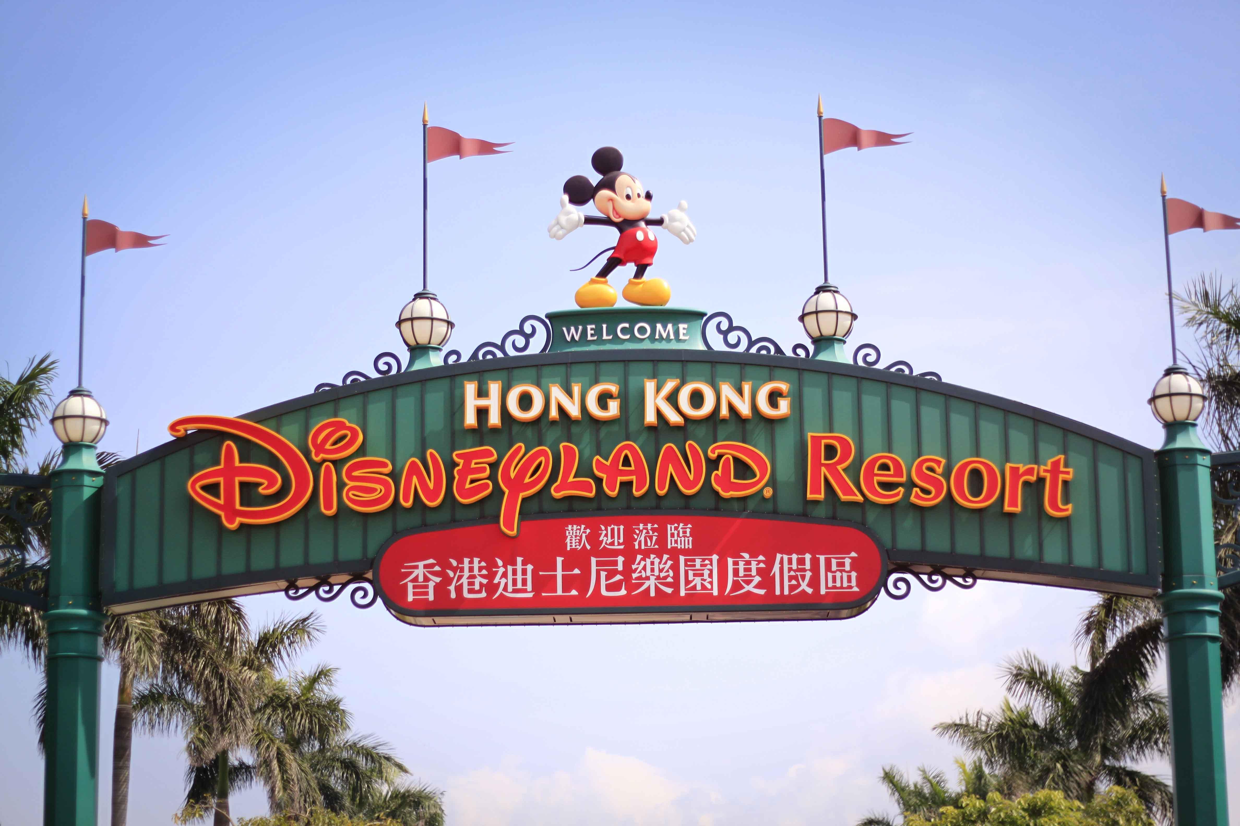 あなどっていると後悔するよ?楽しすぎる香港ディズニーランド徹底ガイド