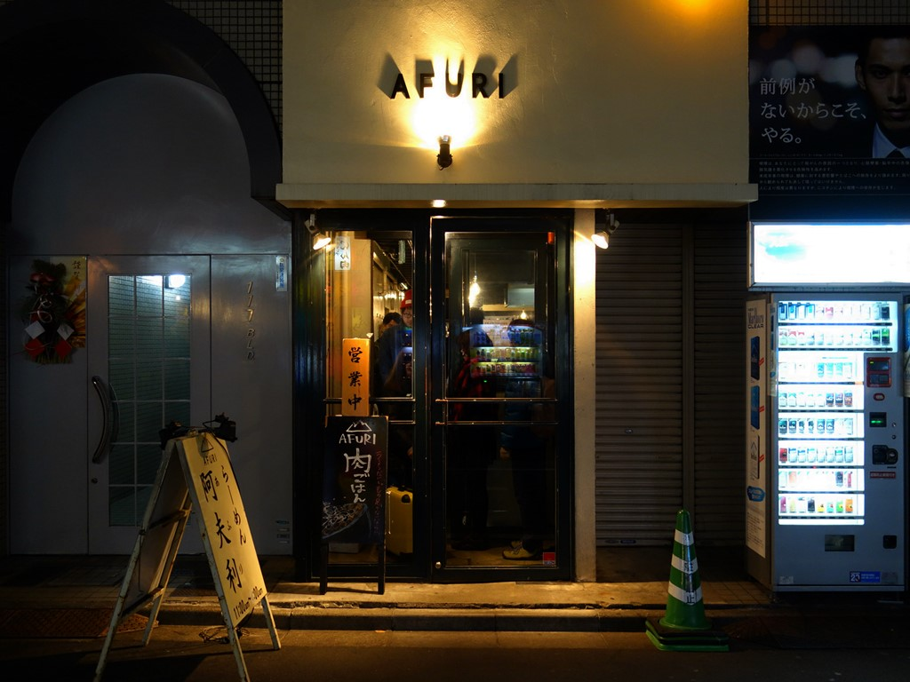 こだわりの一杯!東京で食べられる絶品の醤油ラーメン6選