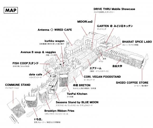 表参道・自由大学「commune246」が超お洒落と話題!ベジカフェにニューヨーク発のお店も