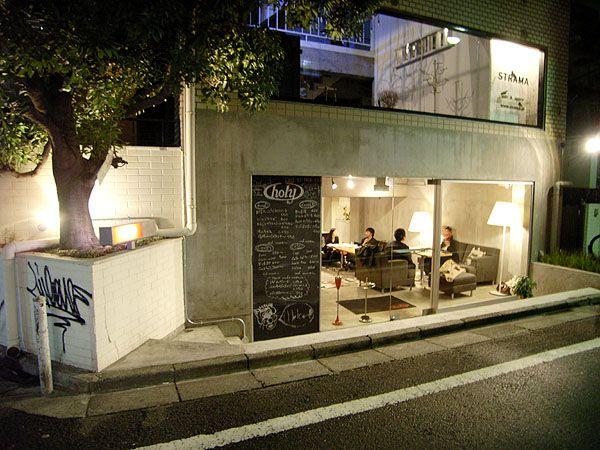 東京・代官山おすすめ人気カフェ5選!おしゃれで落ち着く都会空間で贅沢カフェタイム
