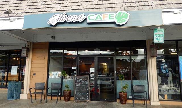 ハワイのおすすめレストランまとめ!ローカル絶賛のグルメを食べ尽し!