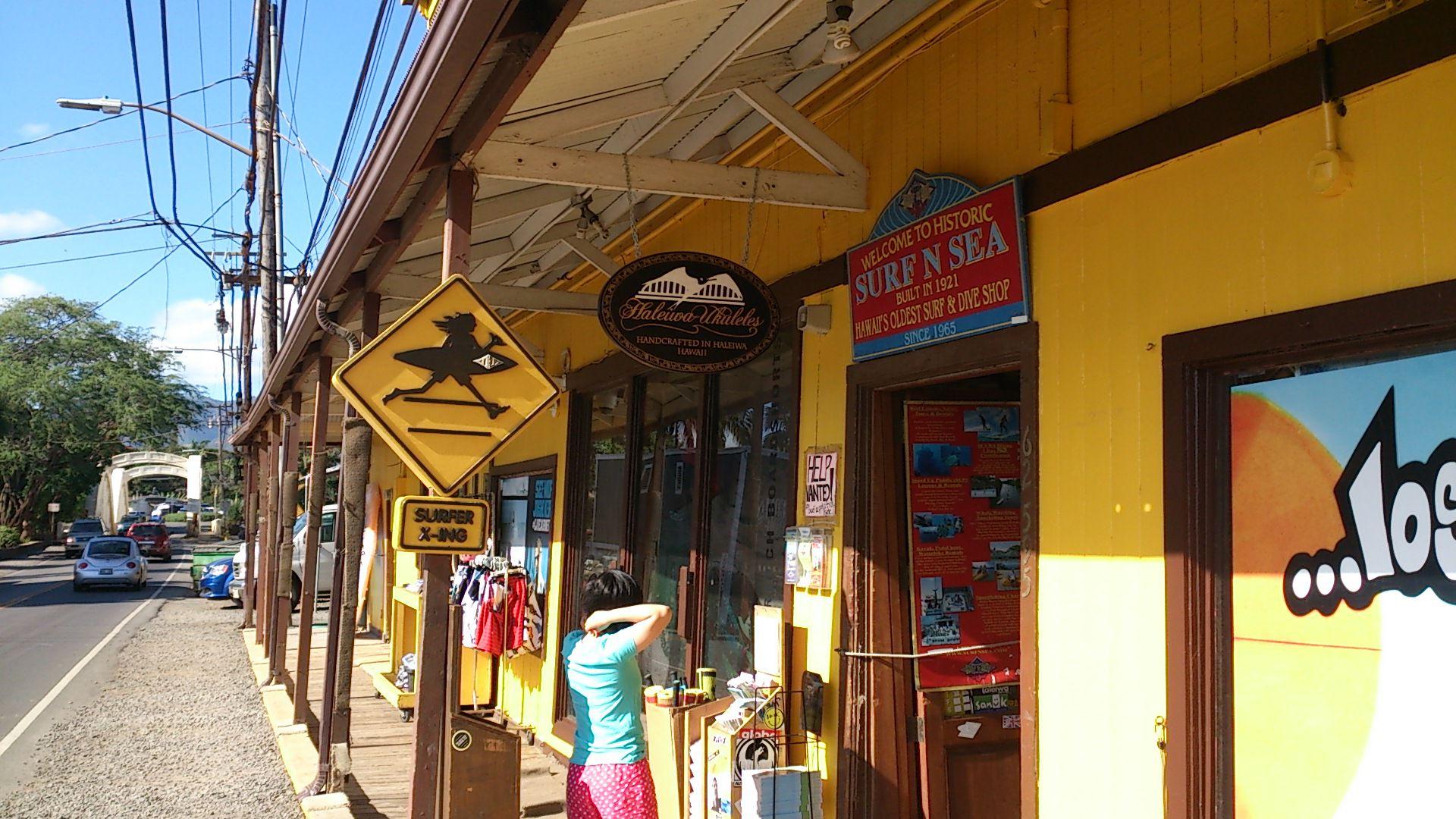 ハワイで買うべきものが見つかる!ハワイ・ハレイワでの買い物スポット7選