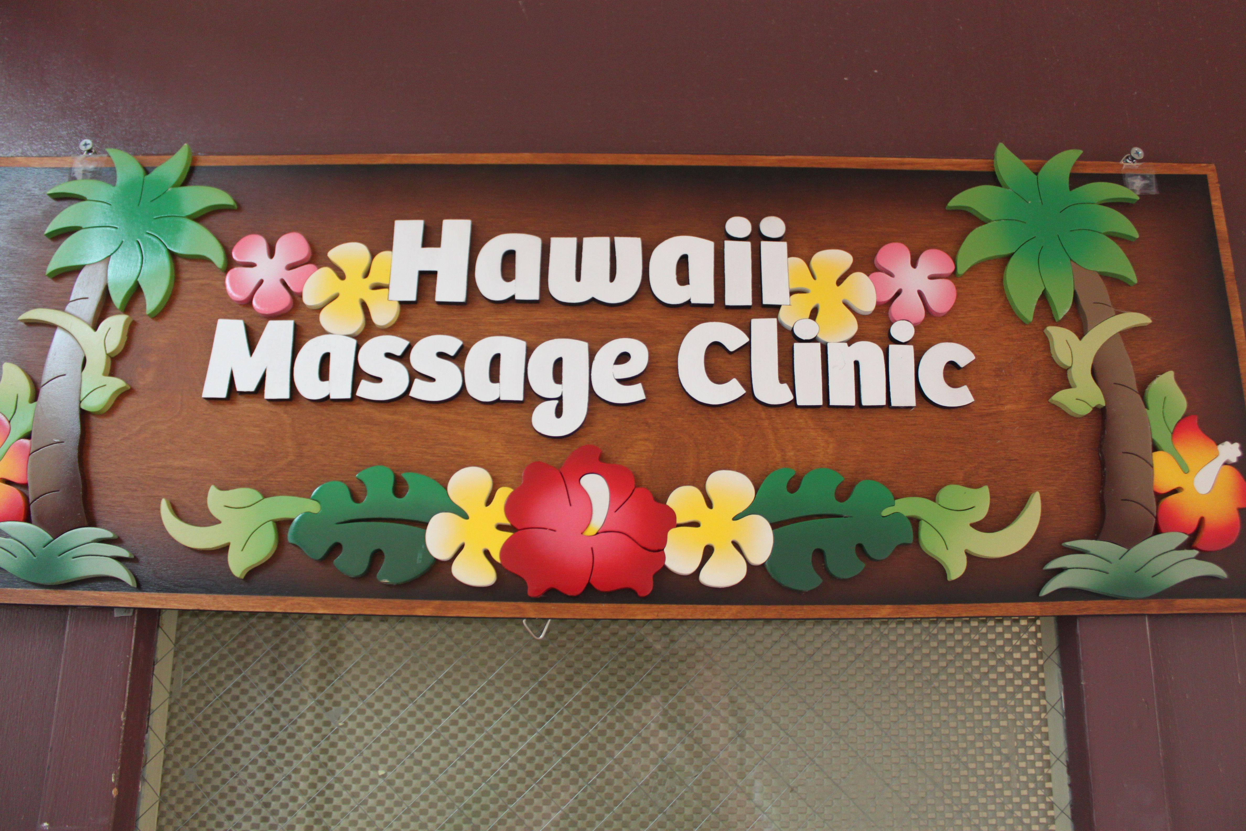 ハワイ・ホノルルおすすめ人気スパで本場ロミロミマッサージ♪リピーターはヒーリングサロンもいかが?