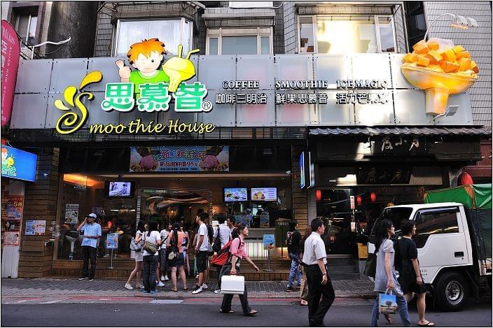 台湾旅行なら台北グルメ・マンゴースイーツ5選!穴場スポットで絶品マンゴーデザートを