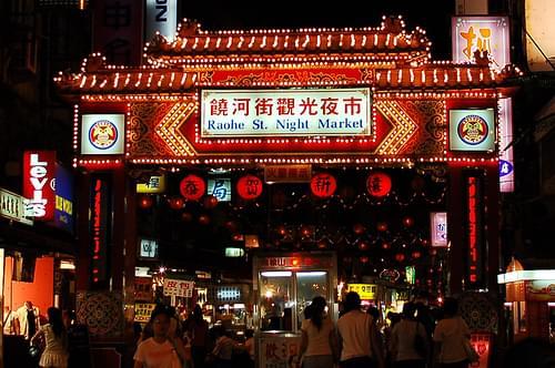台北グルメなら絶対ココ!B級グルメの台北夜市が楽しすぎる