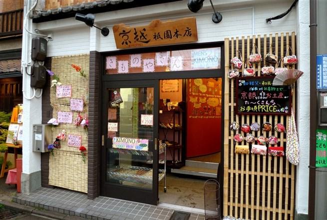 京都でトライ!着物体験ができるオススメのお店3選!