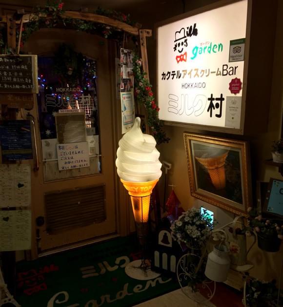 乳製品天国北海道で絶品スイーツ!おすすめ人気店5選