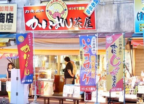 北海道函館朝市で食べたい海鮮丼!新鮮グルメを味わえるオススメ5店