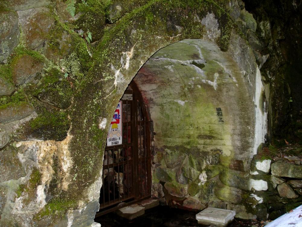 世界遺産級!東洋のマチュピチュと呼ばれる別子銅山跡