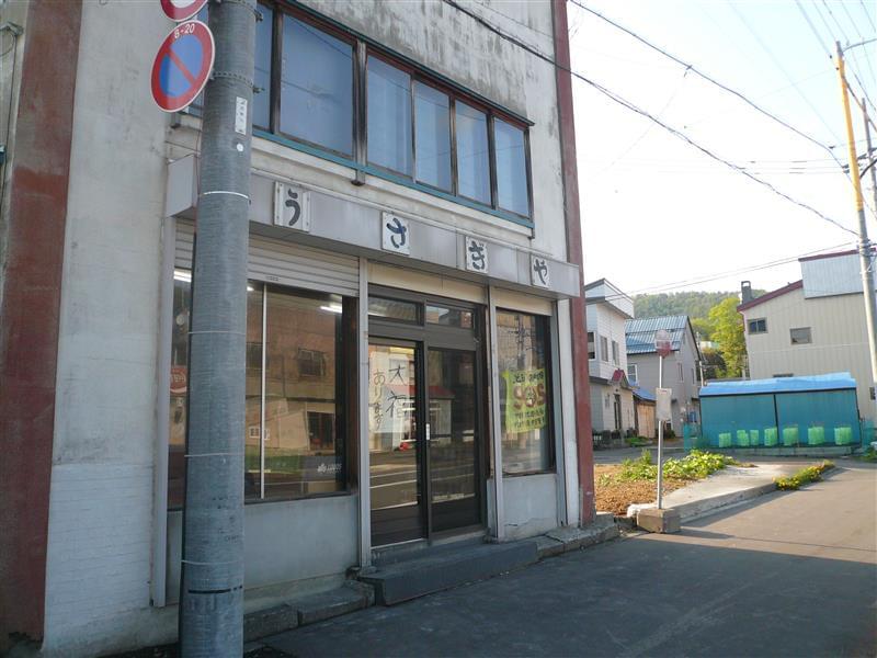 北海道・夕張の人気観光スポット&おすすめレストラン6選!天然温泉やお土産処も!