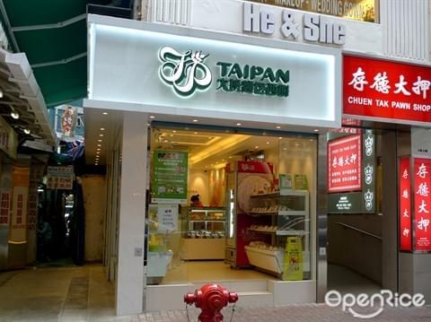 香港旅行でおすすめのお手軽「食べ歩き」グルメ6選!楽しもう、リーズナブルな香港グルメ