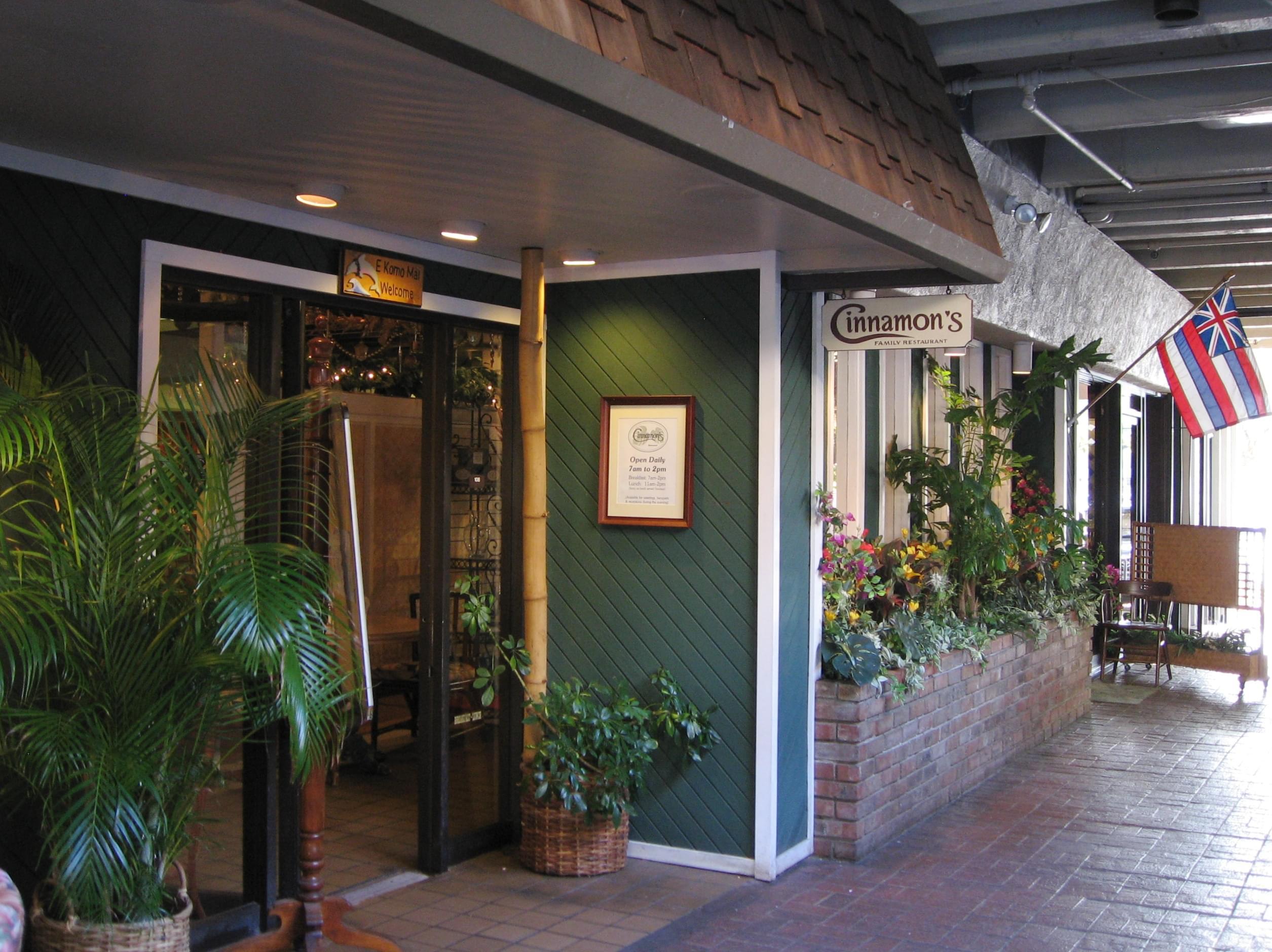 ハワイ・カイルアで人気の絶品スイーツ店おすすめ5選