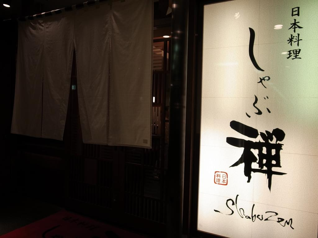 """""""おもてなし""""が海外セレブを魅了する!訪れた日本のレストランまとめ"""