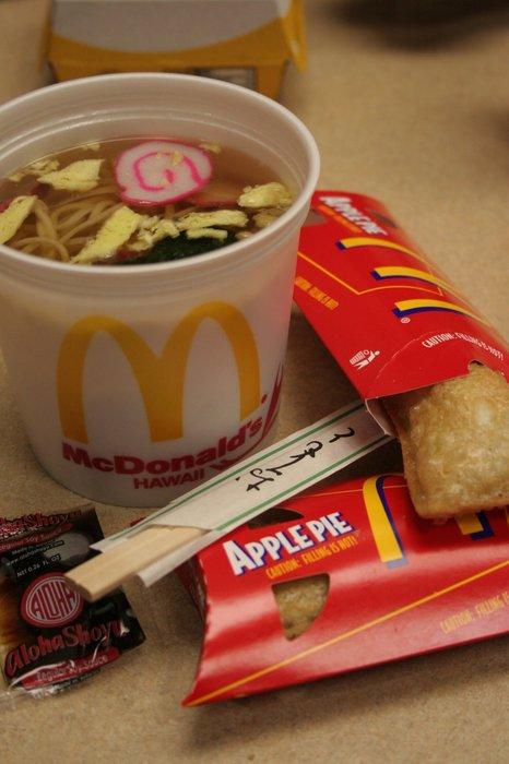 世界のマクドナルドのご当地メニューが食べてみたい!