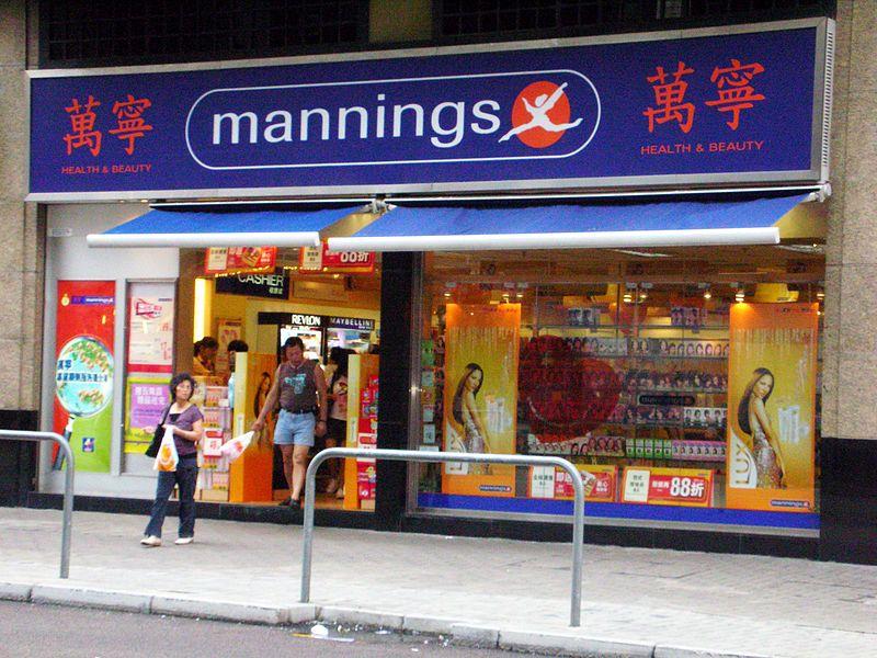 香港美女の必需品を手に入れよ!香港コスメ&漢方薬の買えるお店特集