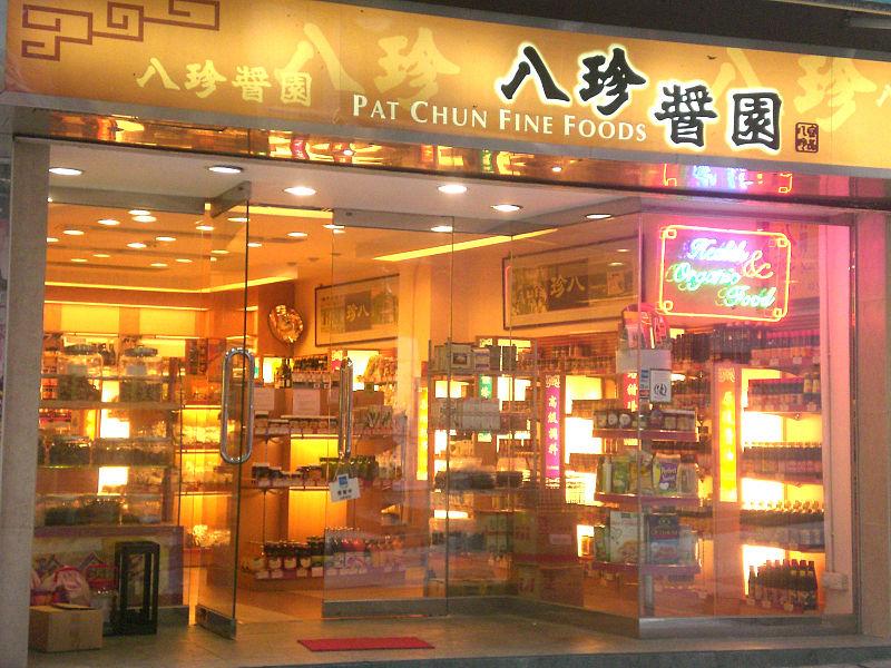 お土産にぴったり!香港の食材専門店で優良品を物色!