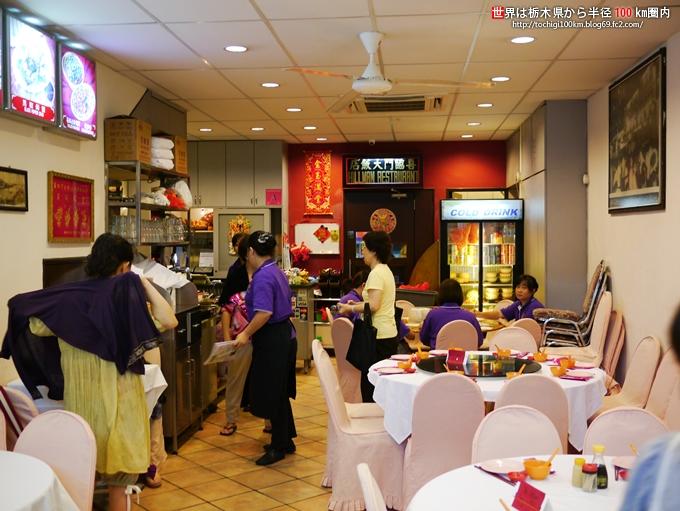 ペーパーチキンって何?シンガポールで話題のヒルマン・レストランは要チェック