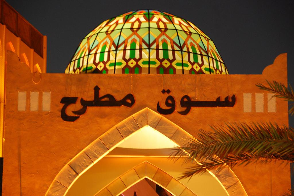 中東国「オマーン」は砂漠だけじゃない!美しいアラブ文化を堪能