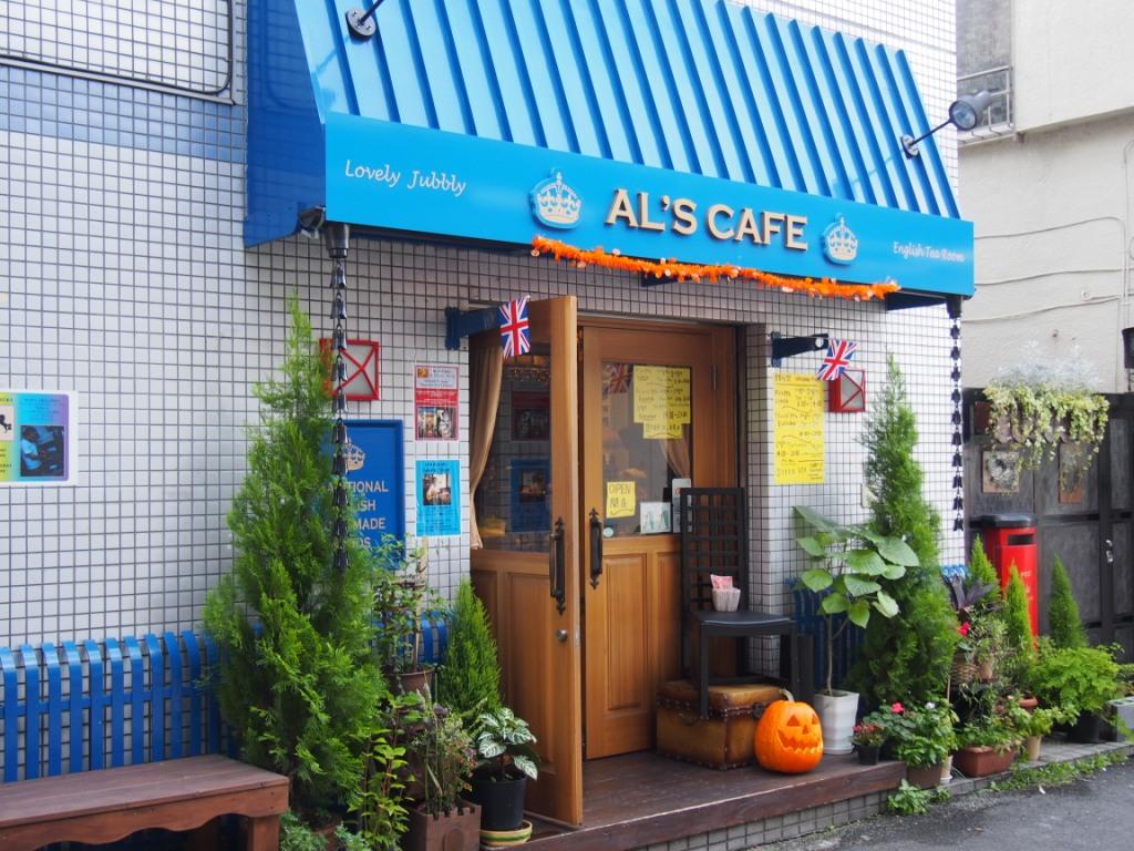 もうまずいなんて言わせない!日本国内の絶品イギリス料理店5選