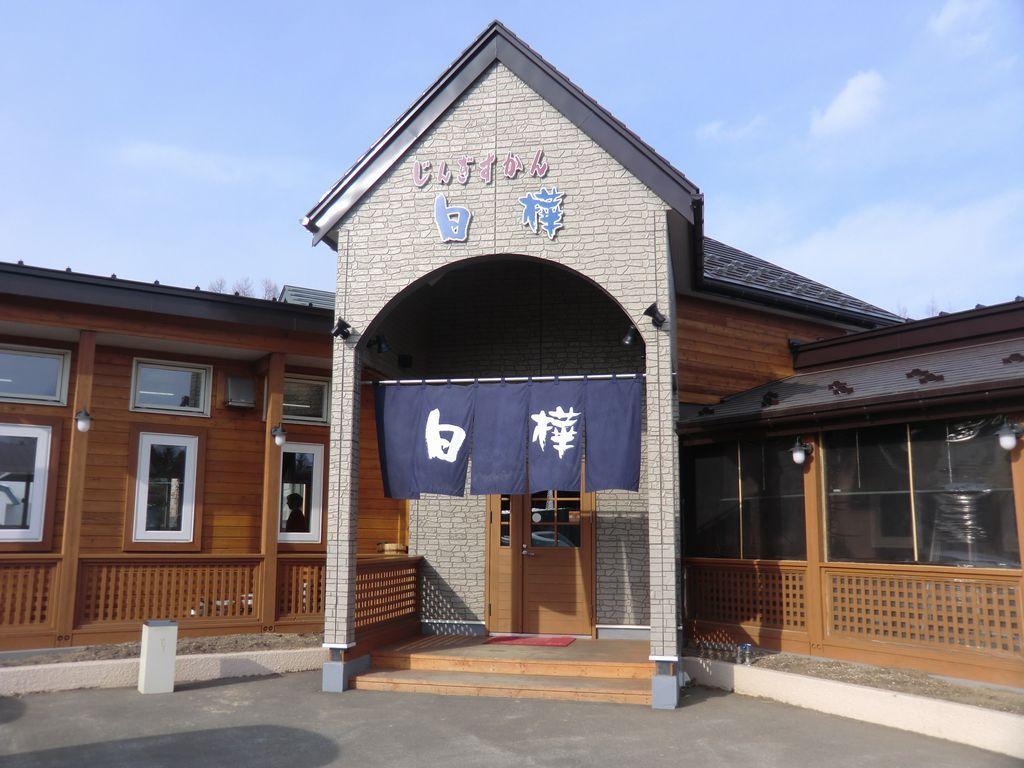【北海道】ジンギスカン本場の名店おすすめ厳選5店!だるまもしろくまも!