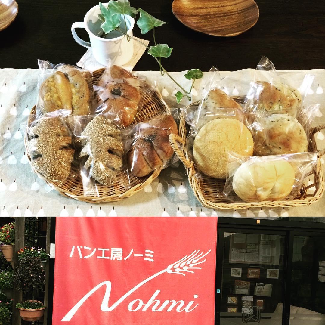 【福岡】地元人も愛してやまない!糸島で最高のパン屋さん6選