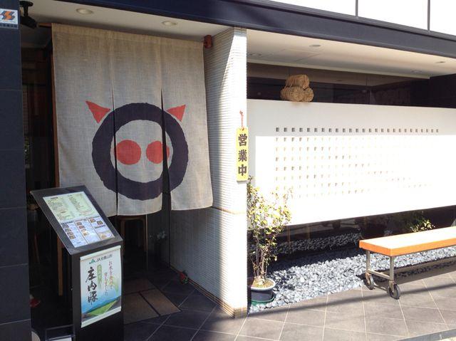 横浜市 鶴見駅でランチするなら!おすすめ厳選4店