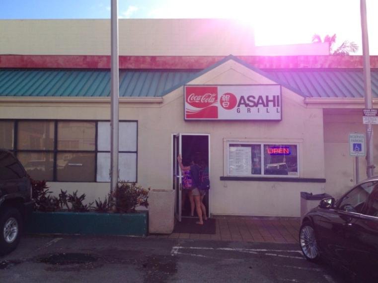 安ウマボリューミー♡ハワイの究極のB級グルメ「フライド・ライス」がウマい!
