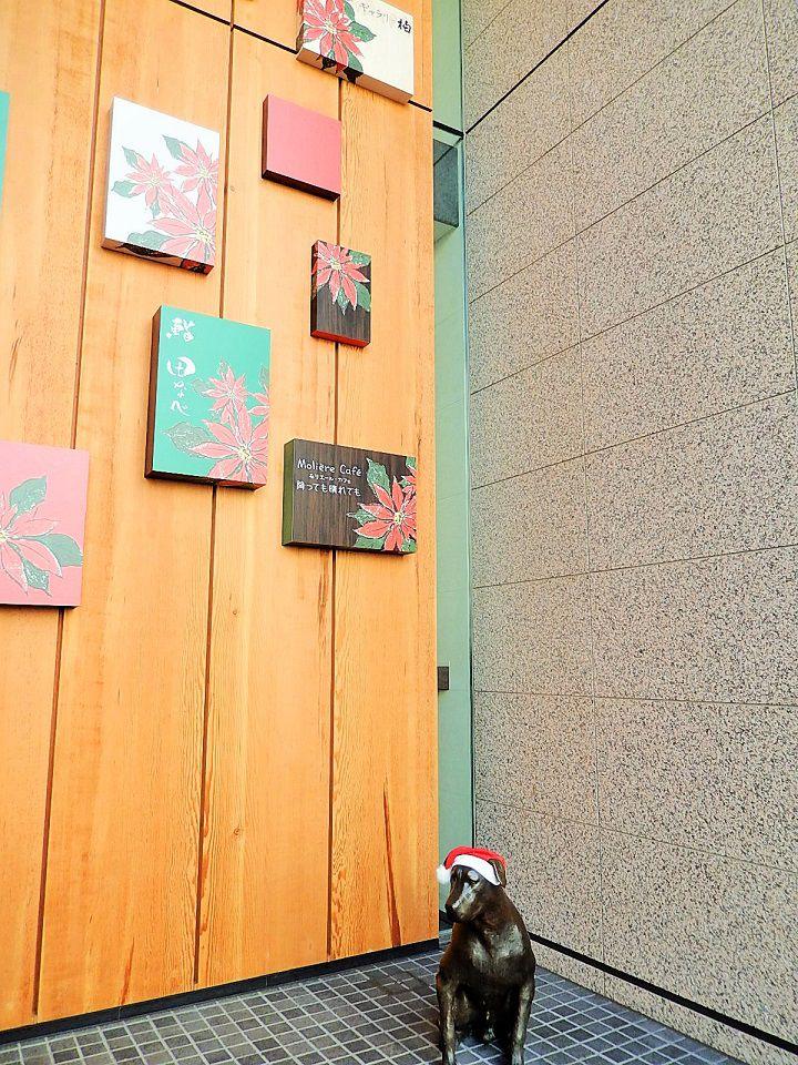 札幌でスイーツ天国の『六花亭』へ行こう!