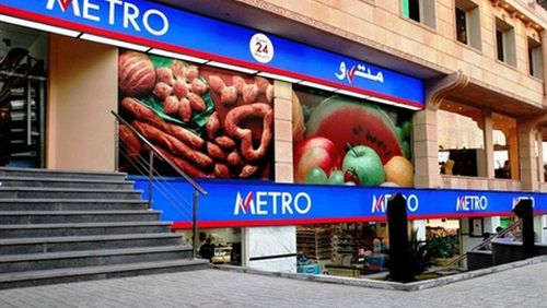エジプト・カイロでショッピングなら「メトロマーケット」がおすすめ!カイロっ子御用達のお買い物天国