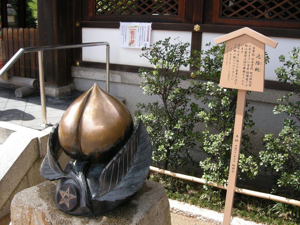 恋愛成就♡京都のパワースポット特集!恋愛にお悩みの方必見、良縁に効く人気スポット大公開
