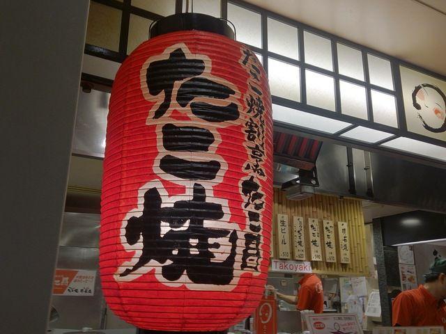 関西国際空港で訪れたいオススメ飲食店ベスト5!