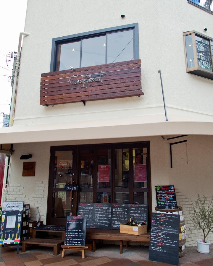 兵庫・三宮周辺のデートや女子会向けおすすめレストラン4選