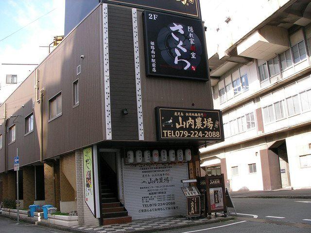 カップルや女子会におすすめ!個室のある姫路の人気居酒屋5選