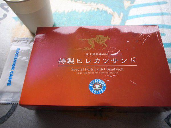UMAJOって?グルメもアスレチックも!東京競馬場のさらなる魅力を発見!