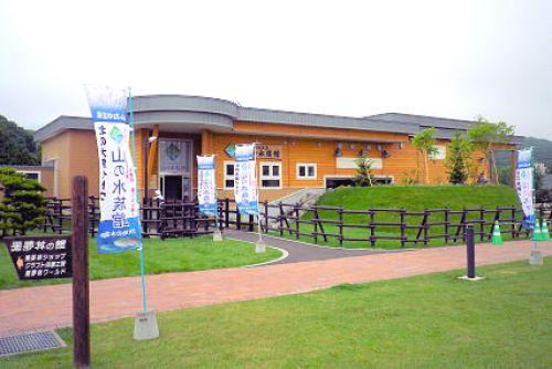 北海道北見の新観光スポット「山の水族館」!人気ぶりがハンパない!