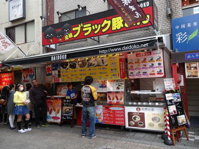 神戸・南京町で食べ歩きをするならコレ!絶対外せない人気グルメ10選