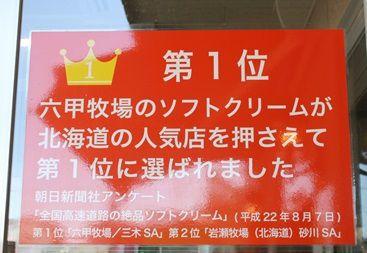 神戸北野異人館周辺で行くべきグルメスポットをご紹介!