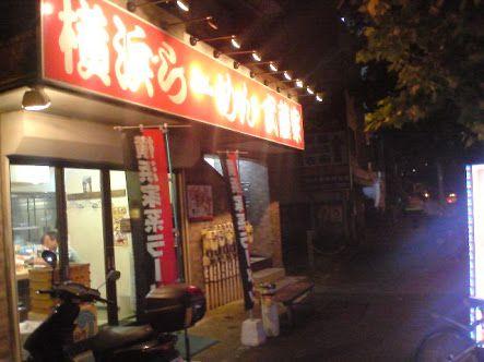 穴場あり!? 中板橋駅にあるアットホームなラーメン店5選