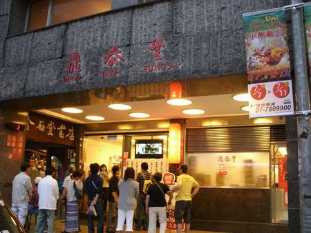 台湾グルメは安くて美味しい!本気でおすすめな人気台湾料理6選