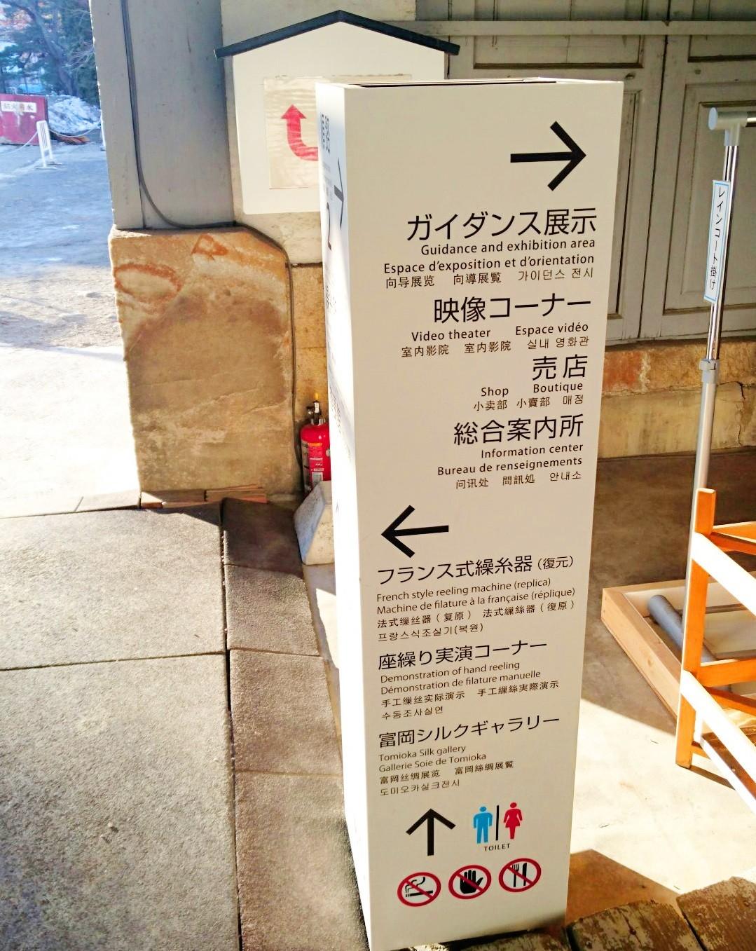 【世界遺産】群馬・富岡製糸場で明治を感じる週末ドライブ!おすすめカフェもご紹介!