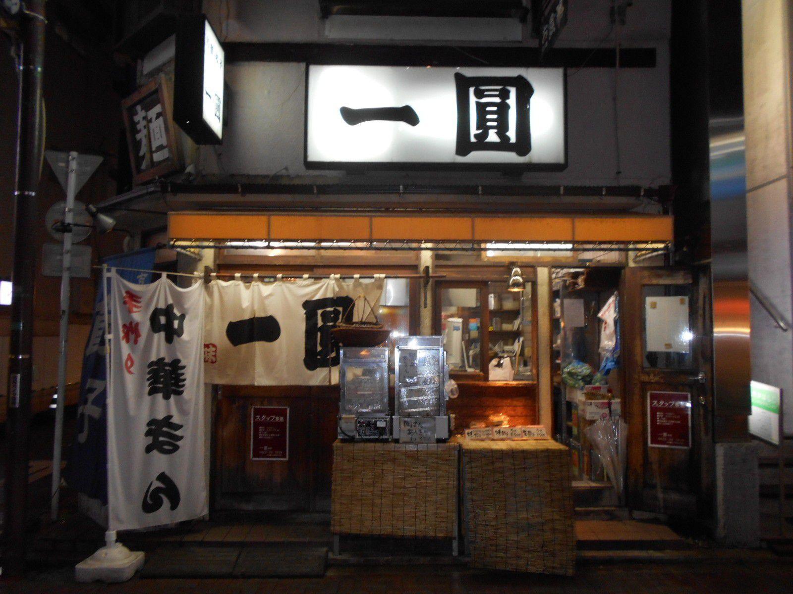 吉祥寺の人気ラーメン屋おすすめ5選!鯛塩や油そば、珍しいつけ麺ベジポタも!