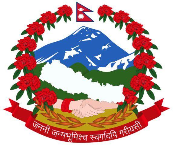 ネパール基本情報【治安・情勢編】