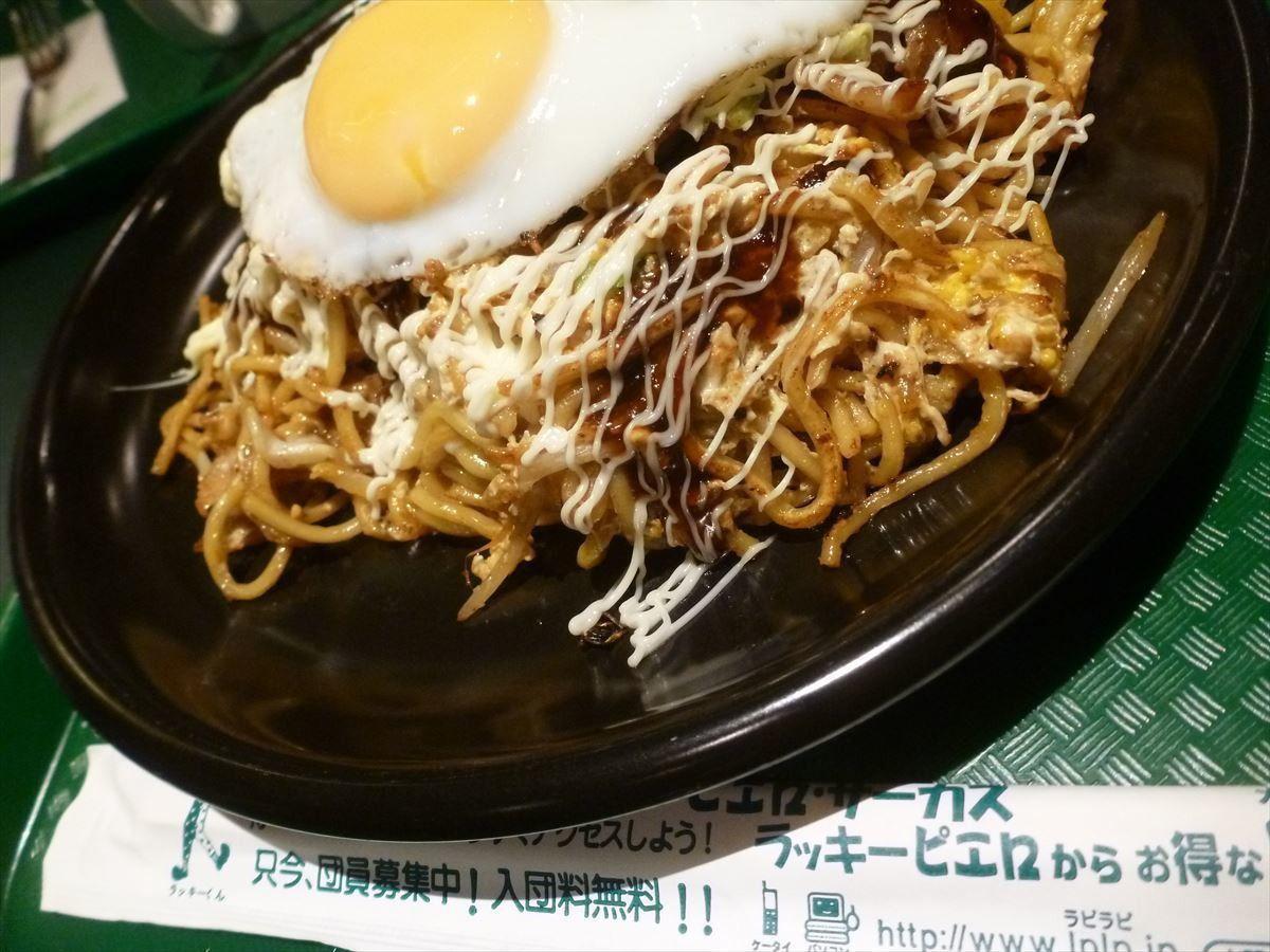 謎だらけ!北海道・函館のカオスなハンバーガーショップ「ラッキーピエロ」の魅力とは?