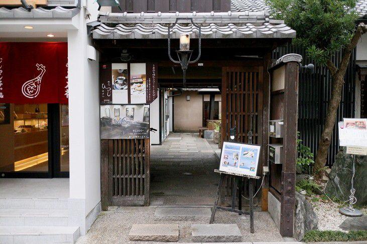 【京都】深夜まで営業している絶品スイーツ店おすすめ4選