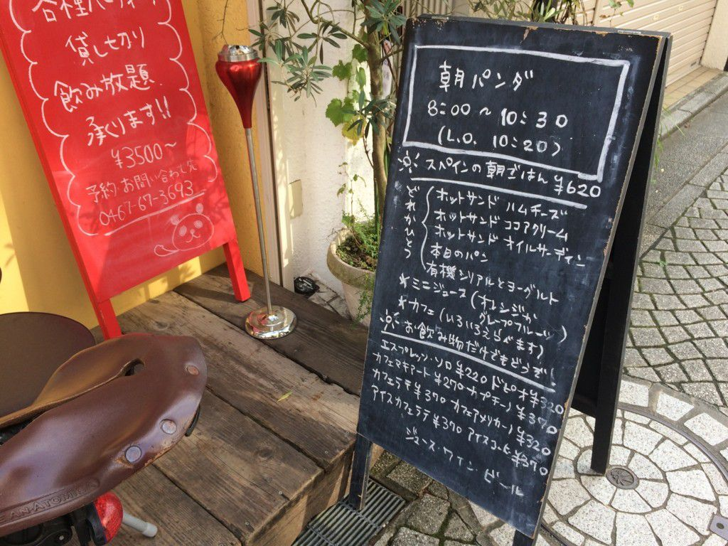 鎌倉カフェで朝ごはん!地元の人にも人気の朝食におススメおしゃれカフェ2つ