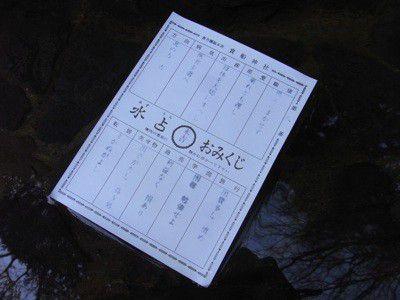 縁結び祈願は京都・貴船神社で!神様の失恋がもたらすパワースポットとは?
