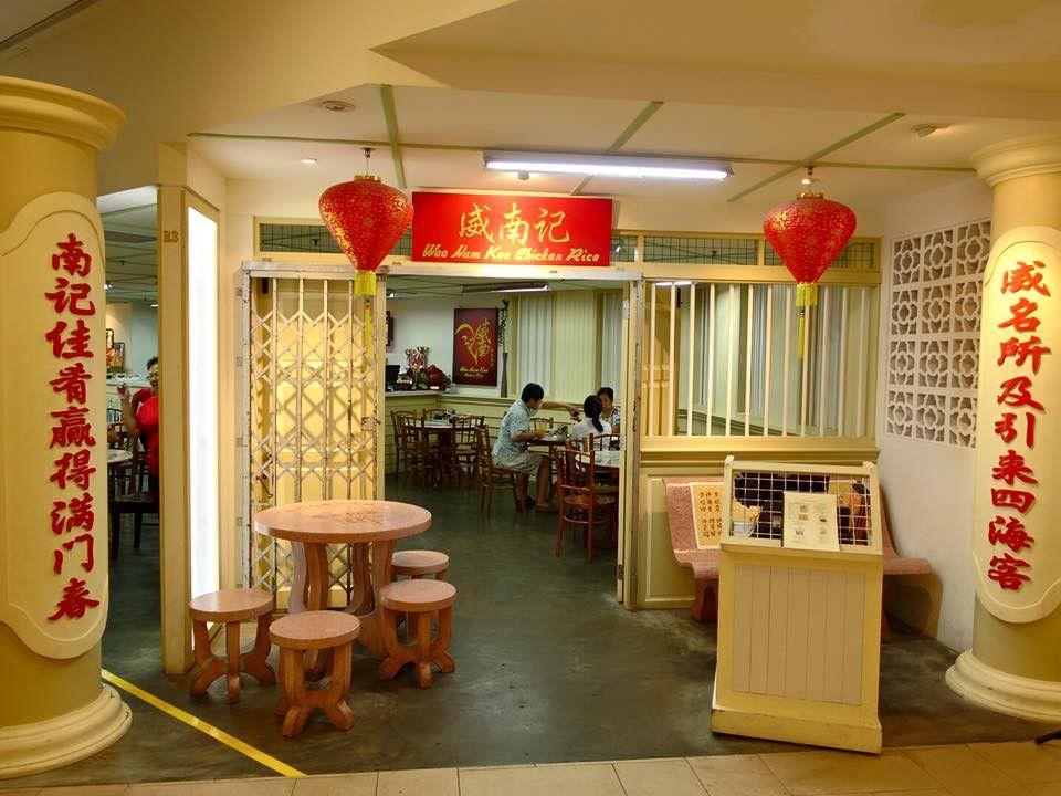 シンガポールのチキンライス4選!絶対に外さないレストランはこれ!