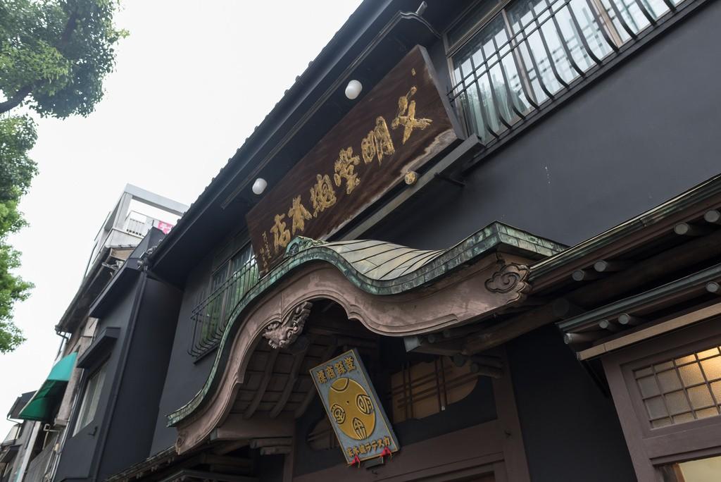 長崎名物カステラ大特集!お土産で買うべきおすすめの絶品カステラ5選