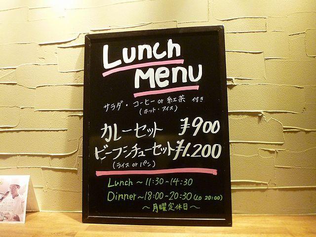 神戸・西元町のおすすめランチ厳選4店!絶対ここだけは行ってほしい♪